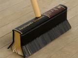 用書來掃地