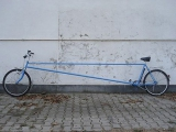 這腳踏車要怎麼騎啊!