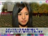 伊藤沙月 日美少女拳擊手