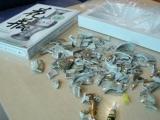 今天買了最新出品的3D立體拼圖......打開有種被騙的感覺!!