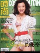 """徐靜蕾近期當起了時尚雜志封面""""女王"""""""