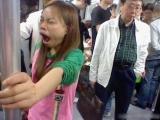 地鐵上驚現鳳姐