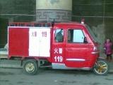 火警119 (見過這樣的救火車嗎?)