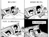 深度解讀:中國夫妻為何難覓忠貞