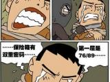 韓國搞笑漫畫