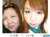 化妝前後的日本美眉