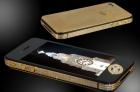 全球最貴 iPhone 4S!100克拉鑽石打造 價值近台幣3億