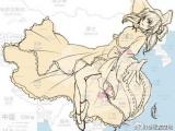 誰說中國地圖像大公雞?其實是美少女
