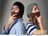 保暖兼增添男人味~ 「鬍鬚帽」男女皆可以戴!