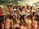 這些showgirl當中有些是冒充的!!! 你找到嗎?