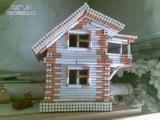 煙蒂造的家