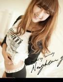 Neighbor Girl