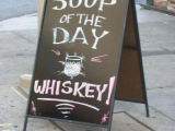 是日例湯 : 威士忌