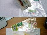 最騙錢的三明治