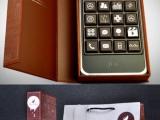 買不起愛瘋,咱買塊巧克力