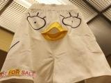 看到這件褲子我隻想問一件事...... 舌頭在哪裡啊,舌頭在哪裏~~