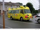 日本幼兒園的巴士