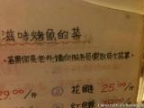 如果你是老外,請向服務員索取英文菜單。——能看懂這句話的老外還用得著英文菜單嗎?
