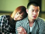 9元娶媳婦挑戰傳統婚姻觀