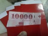 今年要包好多紅包....看..我把紙鈔面額變大了。