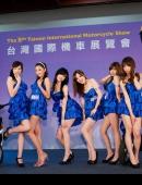 台灣國際機車展覽會美女模特群