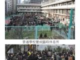 日本史上最強烈的8.9級地震