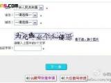 中國QQ的員工是這樣表示不滿的