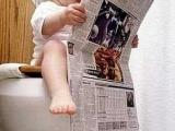 上廁所最重要的是有一份報紙
