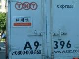 中英文名字一起看