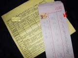 台灣的郵差實在是太神了