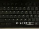 有個宅男告訴我 這樣的鍵盤比較好 幹嘛弄地亂七八糟