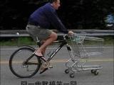 這改裝的腳踏車真好