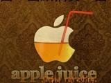 你們也喜歡Apple的產品對吧?更何況Apple Juice?