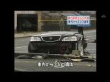 電視拍攝車禍竟現靈體