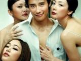 """婚姻揭秘:中國式""""被離婚""""的潛規則"""
