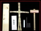 中國有文房四寶,日本有咒人六寶