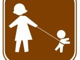 請看管你的小孩!