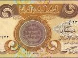 高科技防偽技術 全世界最難偽造的 鈔票!