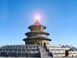 中國十二生肖代表的城市