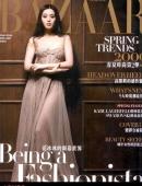 範冰冰長裙低胸美豔豐腴 《時尚芭莎》雜志封面照