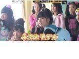 日本的小學生真會打扮