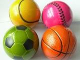 12個大小相同的球,其中一個...