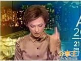俄國瘋狂女主播  提起美國總統 比中指
