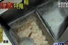「啞巴冰」 意思是好吃說不出話
