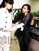 徐靜蕾自導自演的電影《杜拉拉升職記》劇照