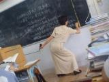 婀娜多姿的老師~