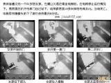 貴州小女孩電梯死亡真實解說照片