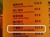 翻譯很生猛