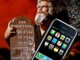 摩西也愛iPhone 呢!