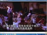 日本恐怖片截圖